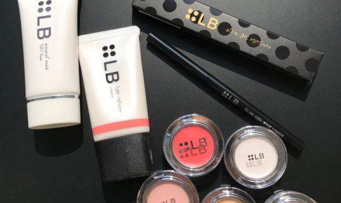 lb化粧品