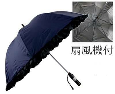 日傘 扇風機付き