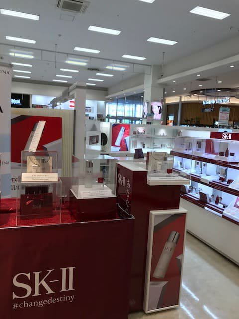 SK-Ⅱの店舗