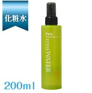 fons化粧水の商品画像