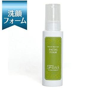フォンス洗顔フォームの商品画像