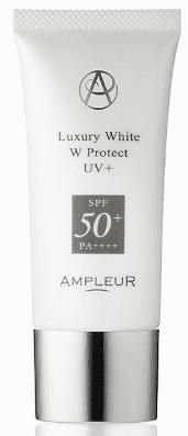 AMPLEUR・ラグジュアリーホワイトWプロテクトUVプラスの商品画像