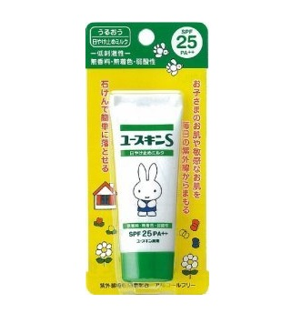 ユースキン製薬のユースキンS UVミルク
