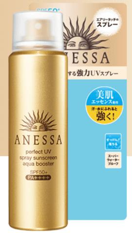 ANESSA パーフェクトUVスプレー アクアブースターの商品画像