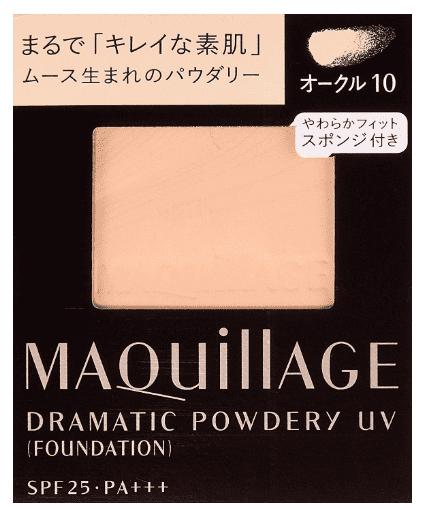 マキアージュ ドラマティックパウダリー UV商品画像