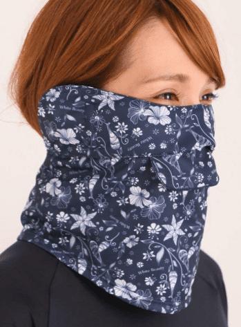 参考商品画像 紫外線対策マスク C