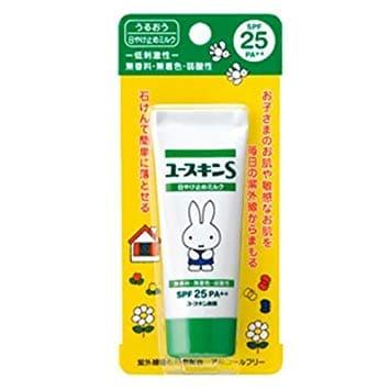 ユースキンS UVミルクの商品画像