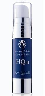 コンセントレートHQ110(スポット集中美容液)の商品画像