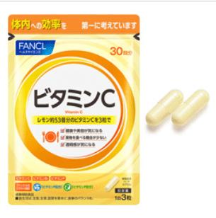 ファンケルのビタミンCサプリメント30日分