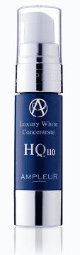 アンプルールラグジュアリーホワイトコンセントレートHQ110