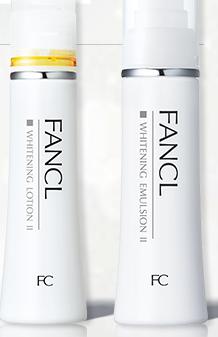 ファンケルの化粧水と乳液のお試しキット