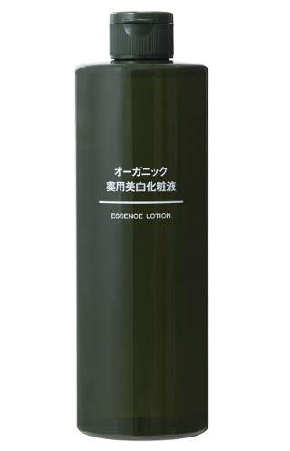 無印良品・オーガニック薬用美白化粧液(大容量)の商品写真