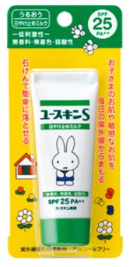 ユースキン・ユースキンS UVミルクの商品画像
