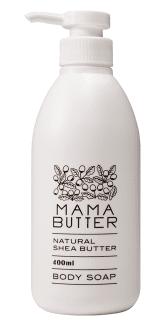 ママバター ボディソープの商品画像
