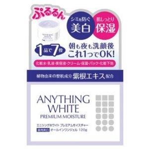 エニシングホワイト