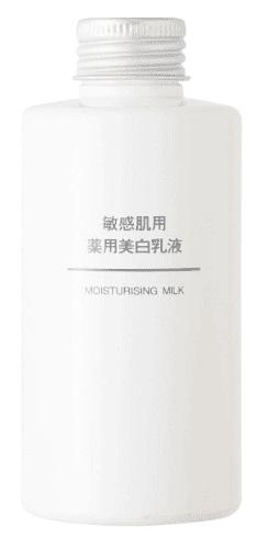 無印良品 敏感肌用薬用美白乳液の商品画像