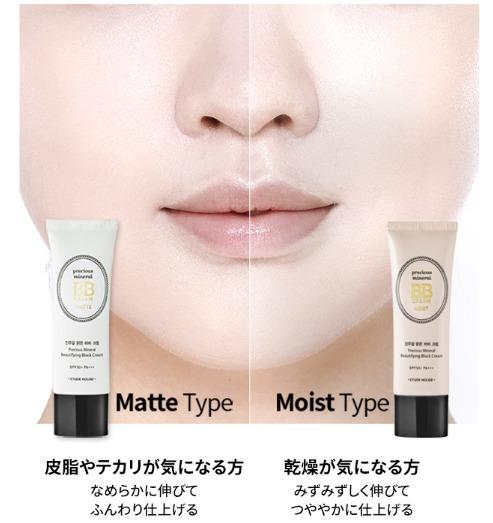 ETUDEHOUSE・プレシャスミネラル BBクリームモイストの商品画像