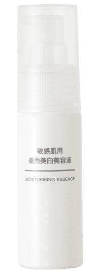 無印良品 敏感肌用 薬用美白美容液(新)50mlの商品画像