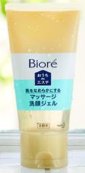 おうちdeエステマッサージ洗顔ジェルの商品画像