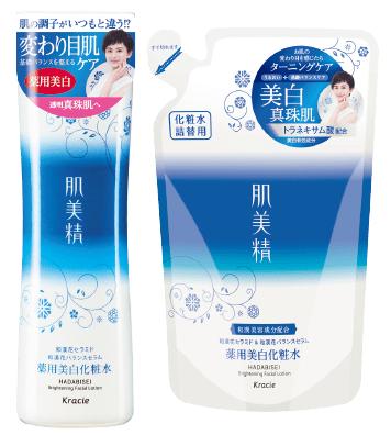肌美精 ターニングケア美白 薬用美白化粧水の商品画像