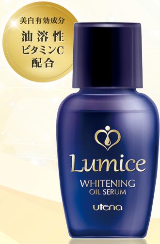 ルミーチェ 美白オイルエッセンスの商品画像