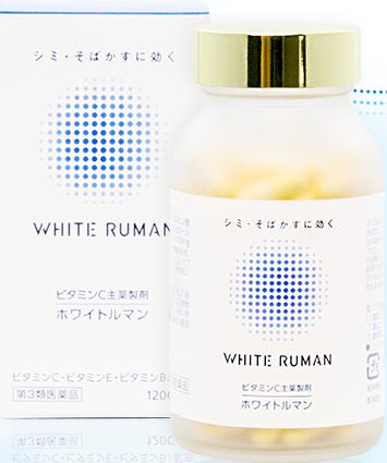 ホワイトルマンの商品画像