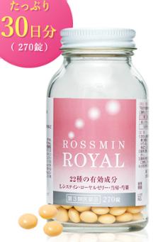 ロスミンローヤルの商品画像