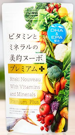 美的ヌーボプレミアムPlusの商品画像