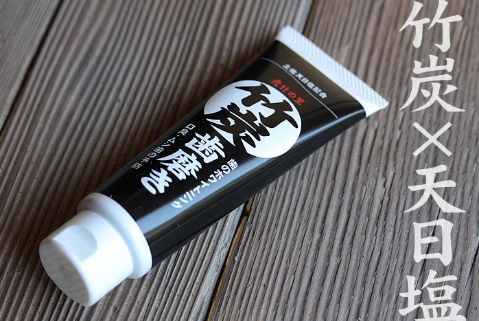 虎竹の里 竹炭塩歯磨きの商品画像