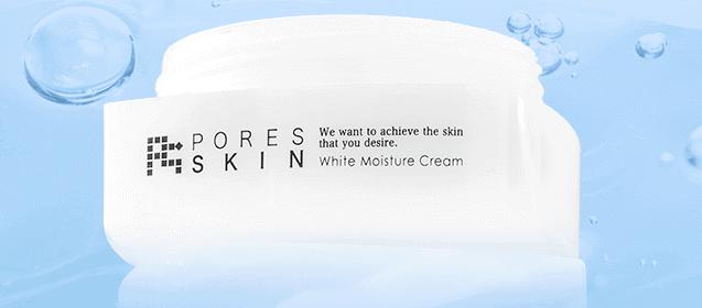 PSホワイトクリーム商品画像2