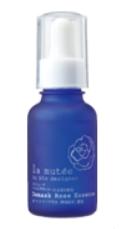 アドバンス保護美容液の商品画像