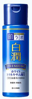 肌ラボ白潤プレミアム薬用浸透美白化粧水
