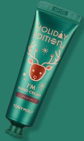 [ホリデー エディション] アイム ハンドクリーム セット Peachの商品画像