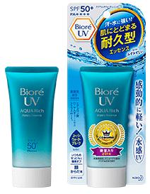 ビオレ UV アクアリッチ ウォータリーエッセンス SPF50+の商品画像
