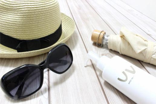 紫外線対策アイテム、帽子、サングラス、日焼け止めクリーム、日傘