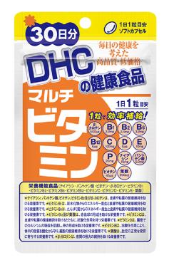 DHCマルチビタミンの商品画像