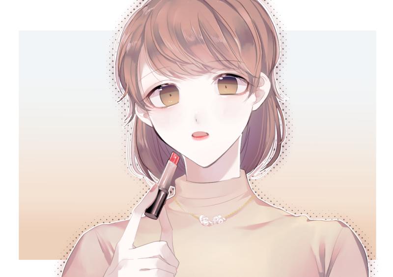 唇の色素沈着のケアのイラスト