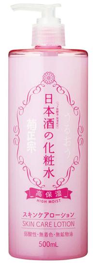 菊正宗 日本酒の化粧水 高保湿の商品画像