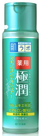 肌ラボ 薬用極潤 スキンコンディショナーの商品画像
