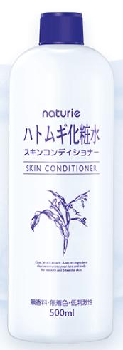 ナチュリエ ハトムギ化粧水 スキンコンディショナーの商品画像