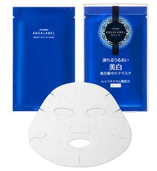 リセットホワイトマスク