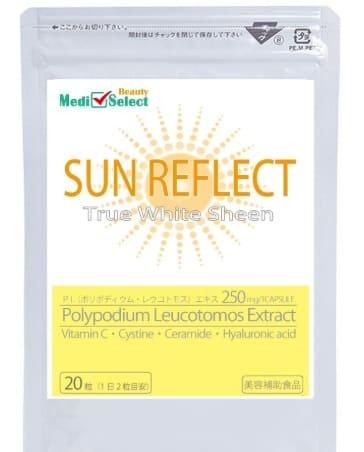 Medi selectの飲む日焼け止め SUN REFRCT