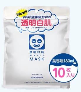 石澤研究所の透明白肌ホワイトマスクN