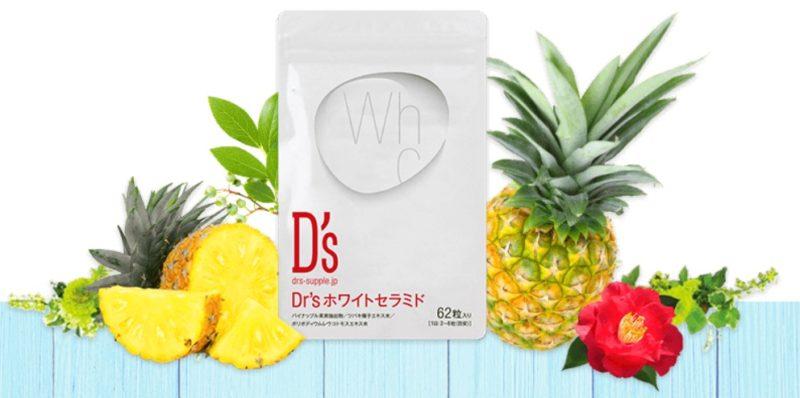 Dr'sホワイトセラミドの商品画像