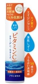 アサヒグループ食品の素肌しずく ぷるっとしずく化粧水C