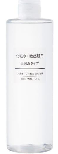 無印良品の化粧水 敏感肌用 高保湿タイプ