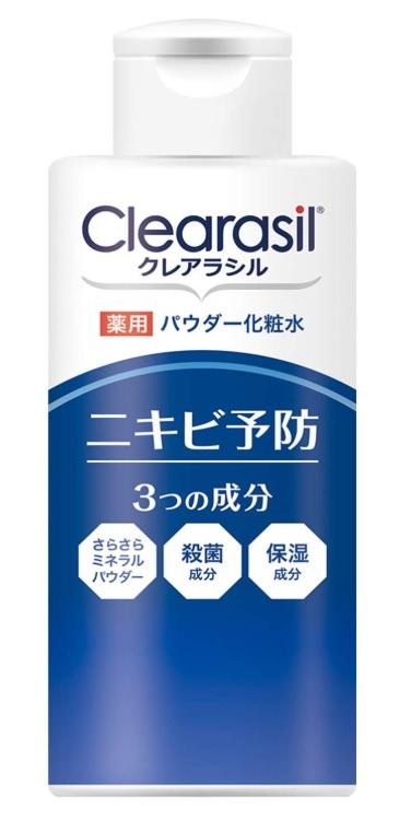 クレアラシル ニキビ対策 薬用 パウダーローション10X しっかり殺菌 商品画像