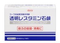 興和新薬の透明レスタミン石鹸