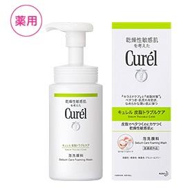 花王キュレルの皮脂トラブルケア 泡洗顔料
