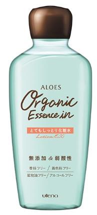 ウテナのアロエス とてもしっとり化粧水